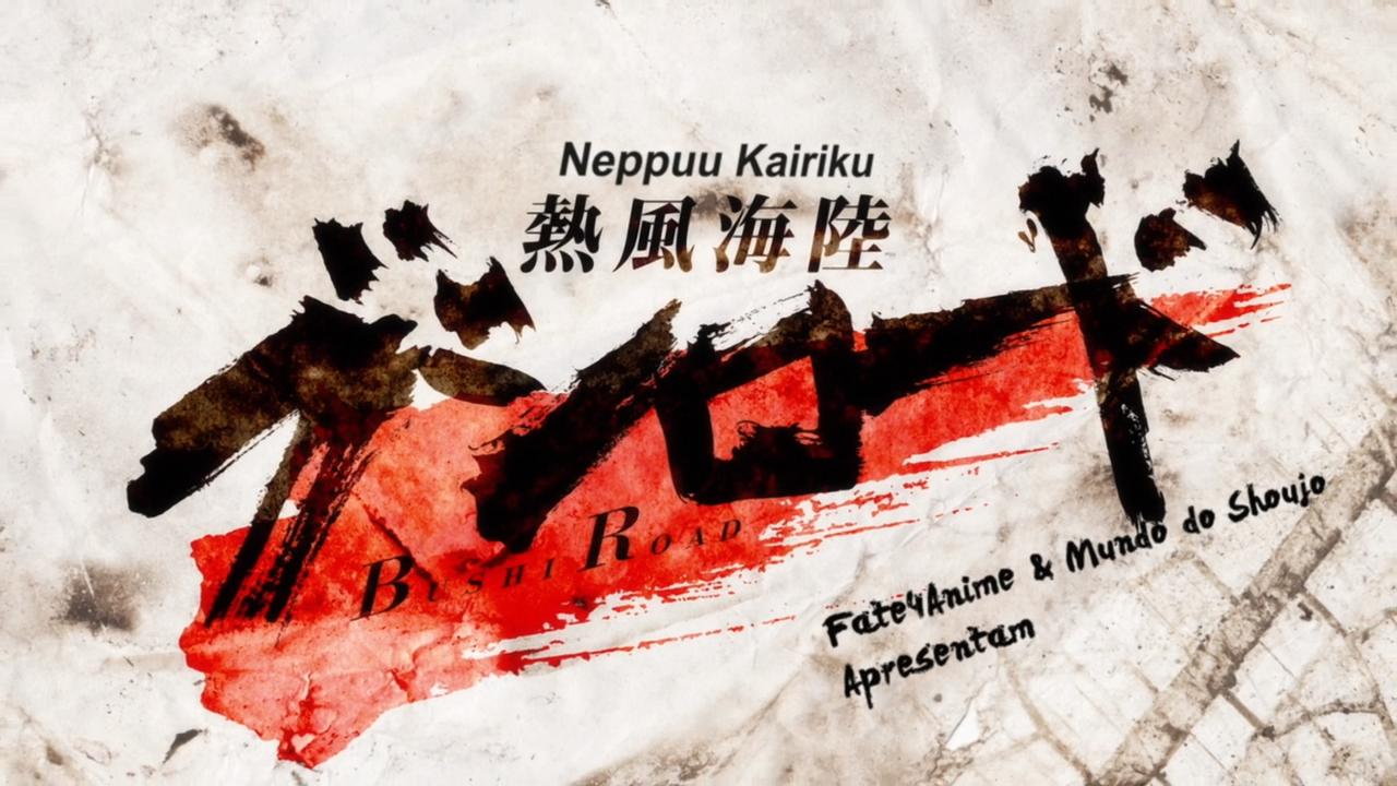 [F4A-MDS] Neppu Kairiku Bushi Road [BD720p][C589D55D].mkv_snapshot_00.01.16_[2014.07.06_20.51.12]