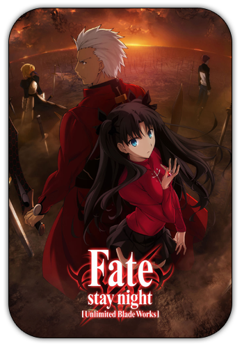 fatestaynight