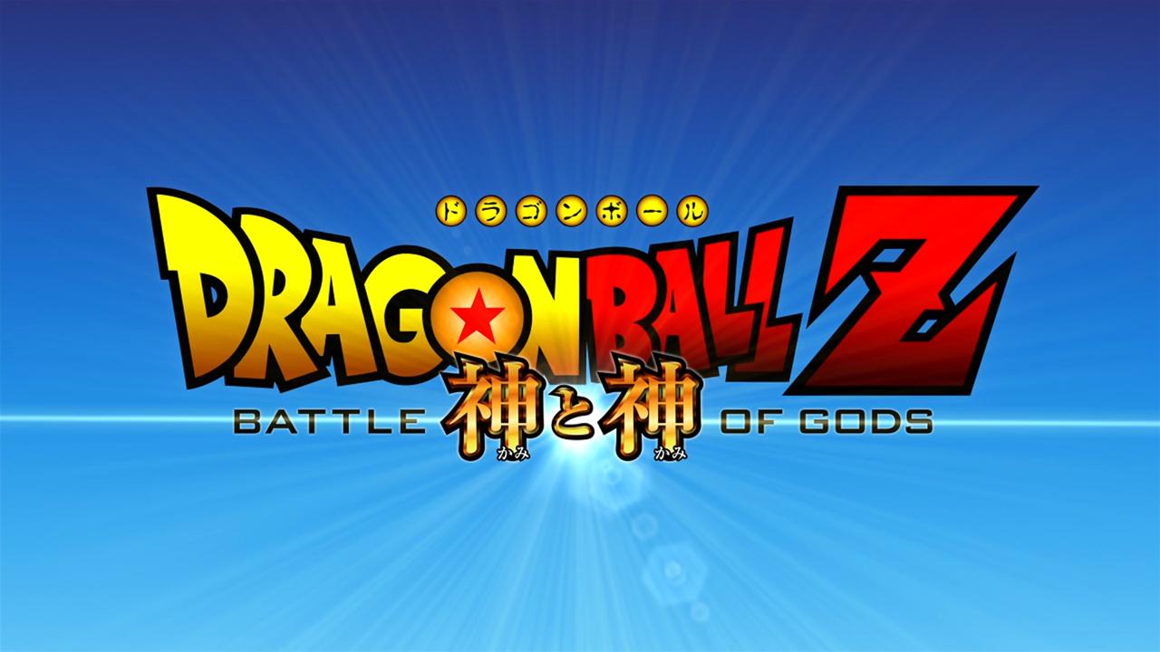 [F4A-n3] Dragon Ball Z - A Batalha dos Deuses [BDRip][720p][075DFD5E].mkv_snapshot_00.03.48_[2015.03.01_14.16.27]