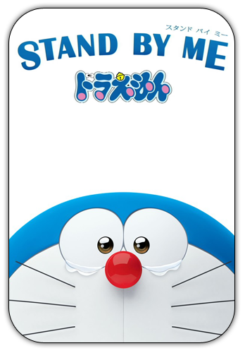 standbymedoraemon